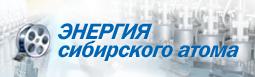 Презентационный ролик об ОАО