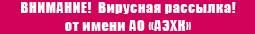 АТФМСК/Triflic Anhydride